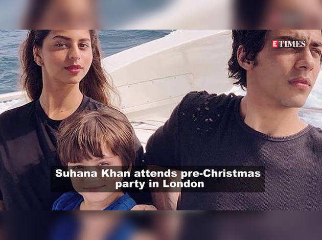प्री-क्रिसमस पार्टी में सुहाना खान का बोल्ड अवतार