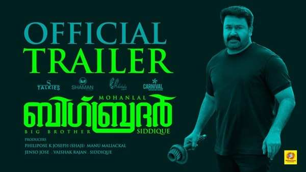 mohanlal movie big brother trailer is out