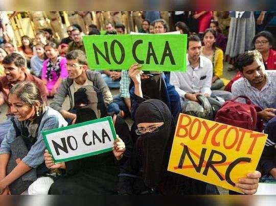 CAA vs NRC