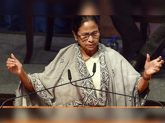business-conclave-bengal-minister-mamata-banerjee-addresses_26214048-1d95-11ea-bfdc-71fa74a30dfe