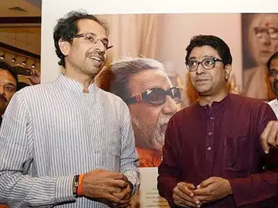 राज ठाकरे ने उद्धव के कांग्रेस के साथ जाने को बताया गलत