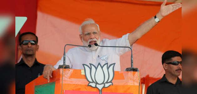दिल्ली विधानसभा चुनाव: प्रधानमंत्री नरेंद्र मोदी रामलीला मैदान में 22 दिसंबर को रैली करेंगे संबोधित
