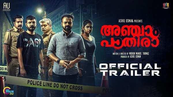 anjaam pathiraa official trailer