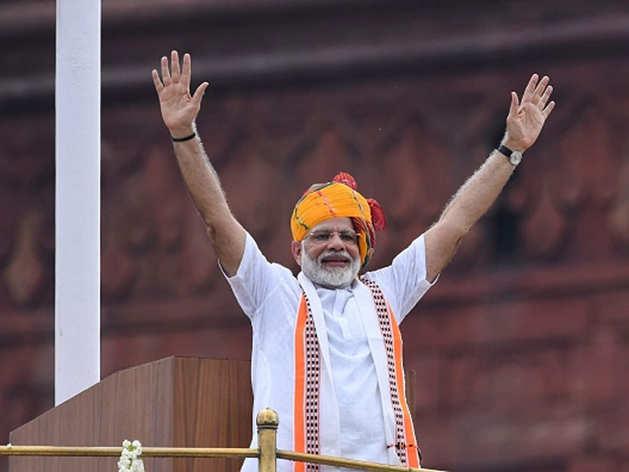 बीजेपी के चुनावी अभियान की शुरुआत करेंगे पीएम मोदी
