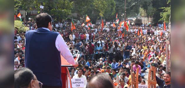नागपुर में नागरिकता कानून के पक्ष में निकाली गई रैली
