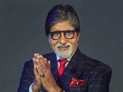 फाइल फोटो: अमिताभ बच्चन