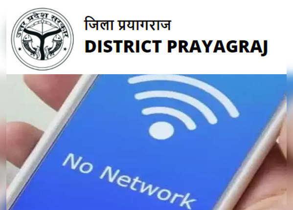 प्रयागराज में 24 दिसंबर तक इंटरनेट सेवाएं बंद