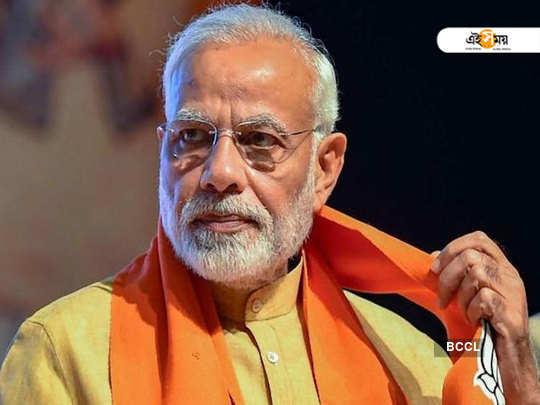 Bhagwan ne janam, Modi ne zindagi: MP CM Shivraj Singh Chouhan hails CAA, compares PM to God