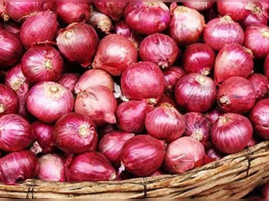 onion import