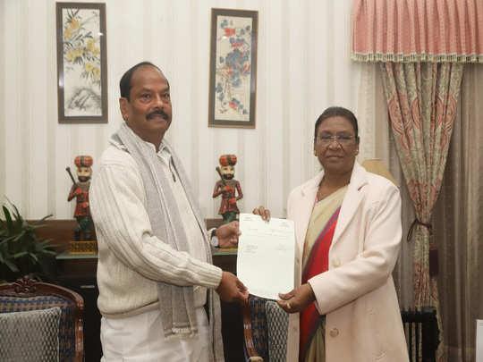 raghubar das resigns