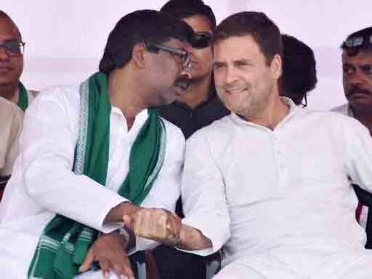 hemant soren with rahul gandhi