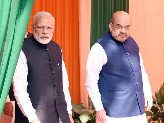 प्रधानमंत्री नरेंद्र मोदी और अमित शाह
