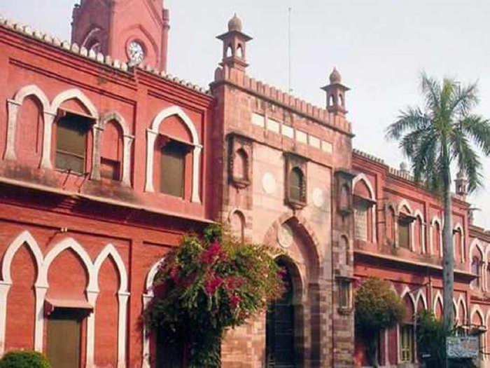 अलीगढ़ मुस्लिम विश्वविद्यालय