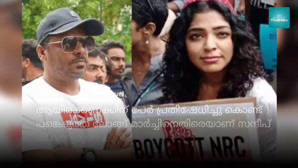 director aashiq abu gives a fitting reply to threats from bjp