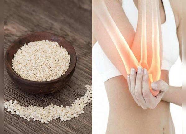 मांसपेशियों के दर्द से बचाता है तिल