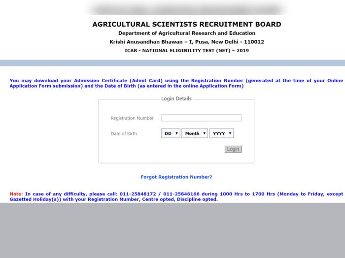 icar net 2020 admit card