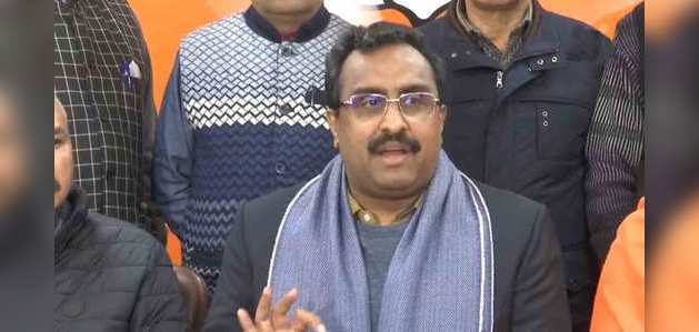 जम्मू कश्मीर में जल्द बहाल होंगी इंटरनेट सेवाएं: राम माधव