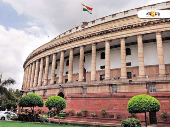 Lok Sabha MPs to get unique call centre by the end of the year to answer their queries 24/7