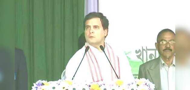 राहुल गांधी का बीजेपी पर तंज, कहा असम को चड्डी वाले नहीं चलाएंगे