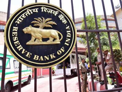 रिजर्व बैंक ऑफ इंडिया