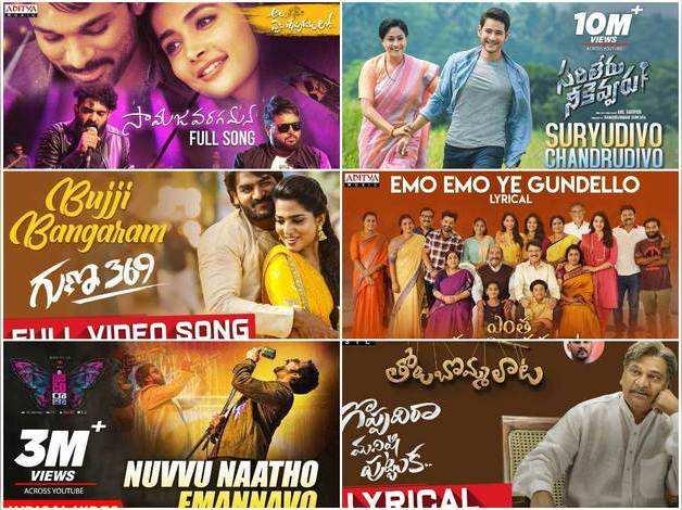 Super Hit Telugu Songs 2019 : టాప్ 25 సూపర్ హిట్ తెలుగు