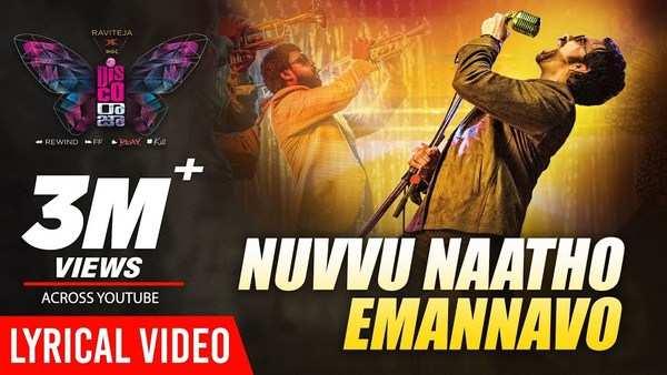 nuvvu naatho emannavo lyrical from disco raja