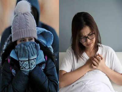 जबरदस्त सर्दी की वजह से हार्ट अटैक का भी खतरा