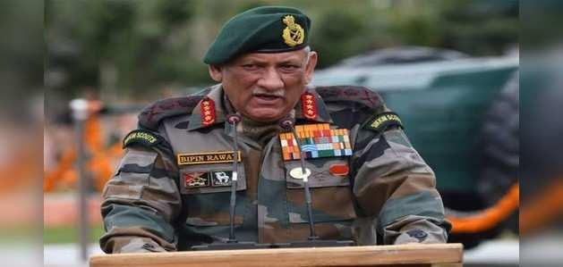 बिपिन रावत होंगे 4 स्टार वाले देश के पहले चीफ ऑफ डिफेंस स्टाफ