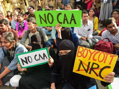 लगातार सीएए के खिलाफ हो रहे हैं प्रदर्शन