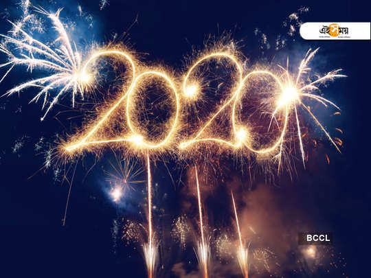 welcome 2020, Last-minute ideas for celebrating New Year's Eve at home