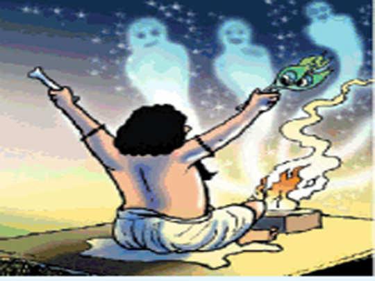 भुताची भीती दाखवून फसवणूक