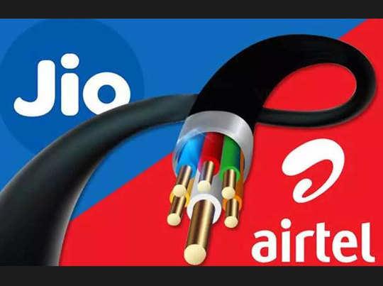 JioFiber vs Airtel Xstream Fiber: हाई-स्पीड और बेस्ट बेनिफिट वाले ब्रॉडबैंड प्लान