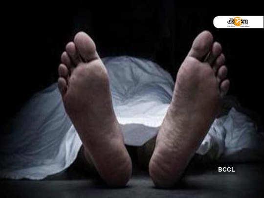 Assam businessman killed at Howrah