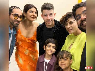 आयुष्मान के परिवार के साथ निक और प्रियंका