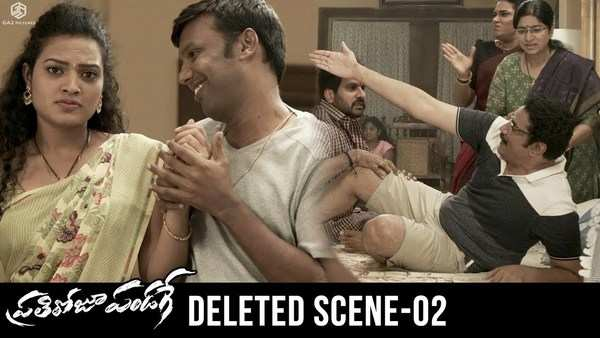 prati roju pandaage deleted scenes 2 released