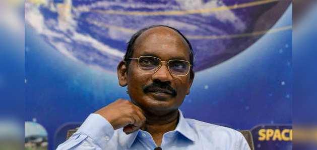 चंद्रयान-3 मिशन की 2020 में होगी तैयारी: ISRO चीफ