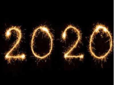 2020 नहीं 20-20-20