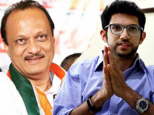 Ajit-pawar-And-Aditya-Thack