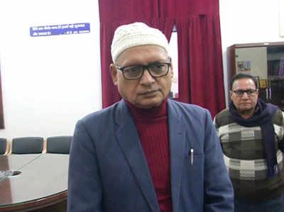 कार्यवाहक वीसी का पद संभाल रहे हैं प्रफेसर करुणा शंकर मिश्रा