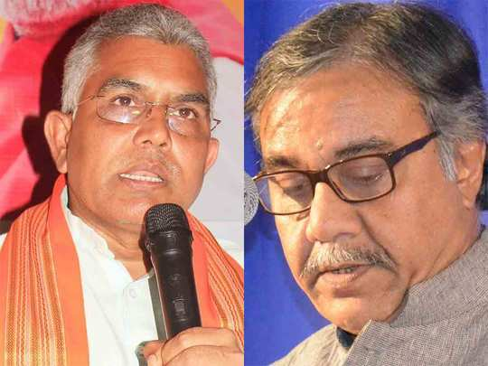 dilip ghosh and tapas roy