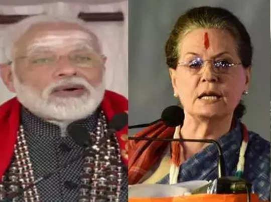 Modi-Sonia