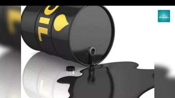crude oil prices increased four percent