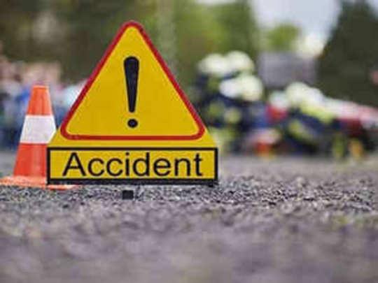 अपघात