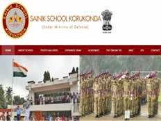 sainik school korukonda will conduct entrance examination for admissions on 5th january 2020