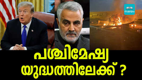 after iranrevolutionaryguards commander qasemsoleimani assassination us attack continues in iraq usairstrikes on convoy of iran backed iraq mobilisation forces army members 6 forces six force members killed and three injured