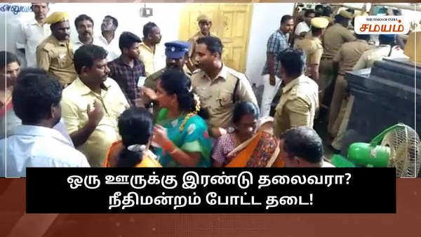 chennai high court madurai branch stays to swearing of priyadarshini video