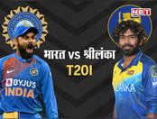 T20I: 2020 की पहली भिड़ंत, विराट को मलिंगा की बड़ी चुनौती
