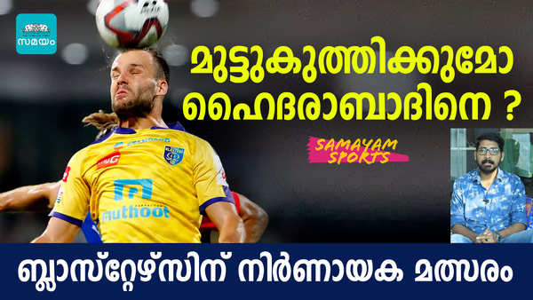 keralablastersfc faces hyderabadfc isl 2019 20 sports football