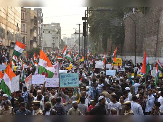'सीएए'विरोधात हैदराबादमध्ये मोर्चा