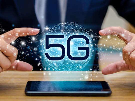 इसी साल 5G स्मार्टफोन खरीद पाएंगे भारतीय यूजर्स, ढीली करनी होगी जेब